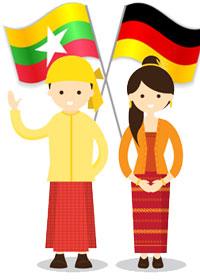 Willkommen in Myanmar