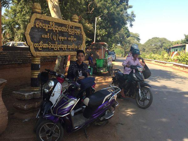 Öffentliche Verkehrsmittel, Fortbewegung & Transport in Myanmar
