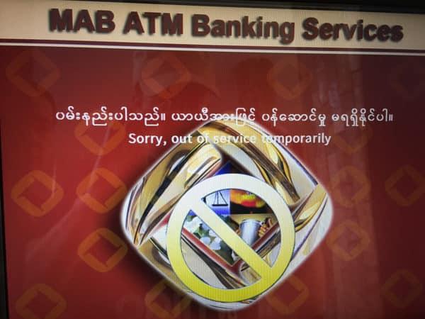 Geldautomat in Myanmar - oftmals kommt die Fehlermeldung!