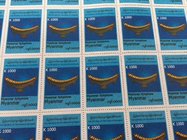 Briefmarken aus Myanmar