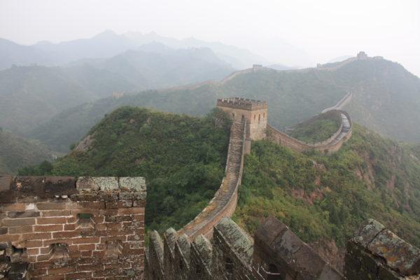 Die Chinesische Mauer - Wahrzeichen von China.