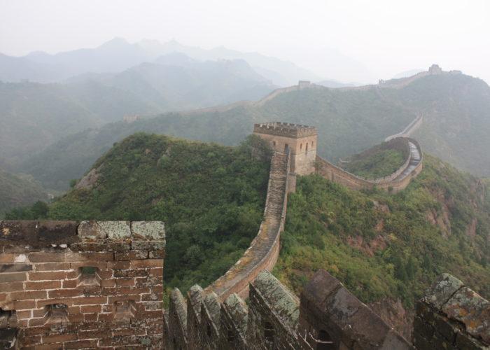 Die Chinesische Mauer – Wahrzeichen von China.