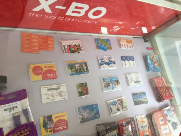 Die Auswahl an Simkarten in Myanmar ist riesig!