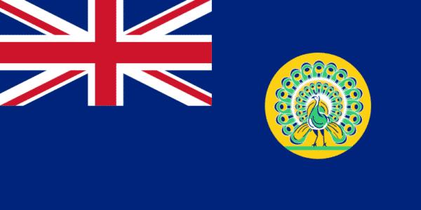 Die Fahne von Birma von 1886 bis 1937.