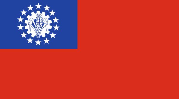 Die Fahne von Birma von 1974 bis 2010.